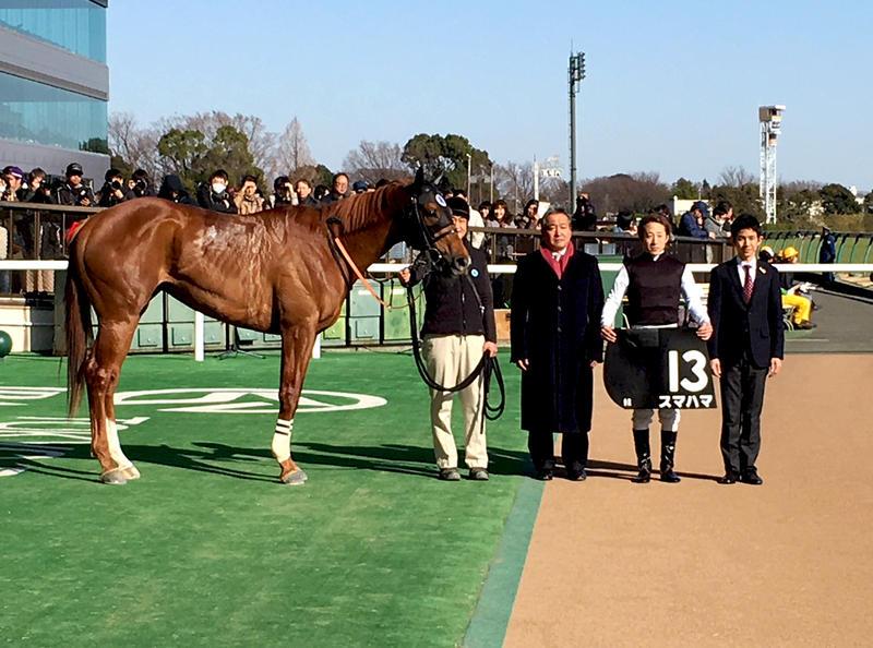Sumahama wins the Hyacinth Stakes