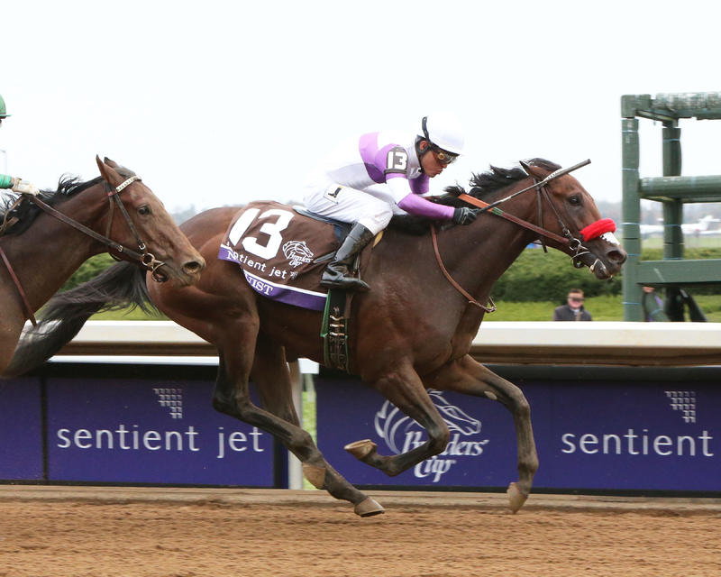 NYQUIST